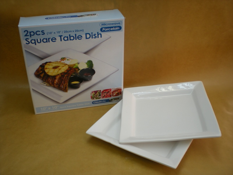 CK1259/2 CERAMIC SQUARE TABLE DISH