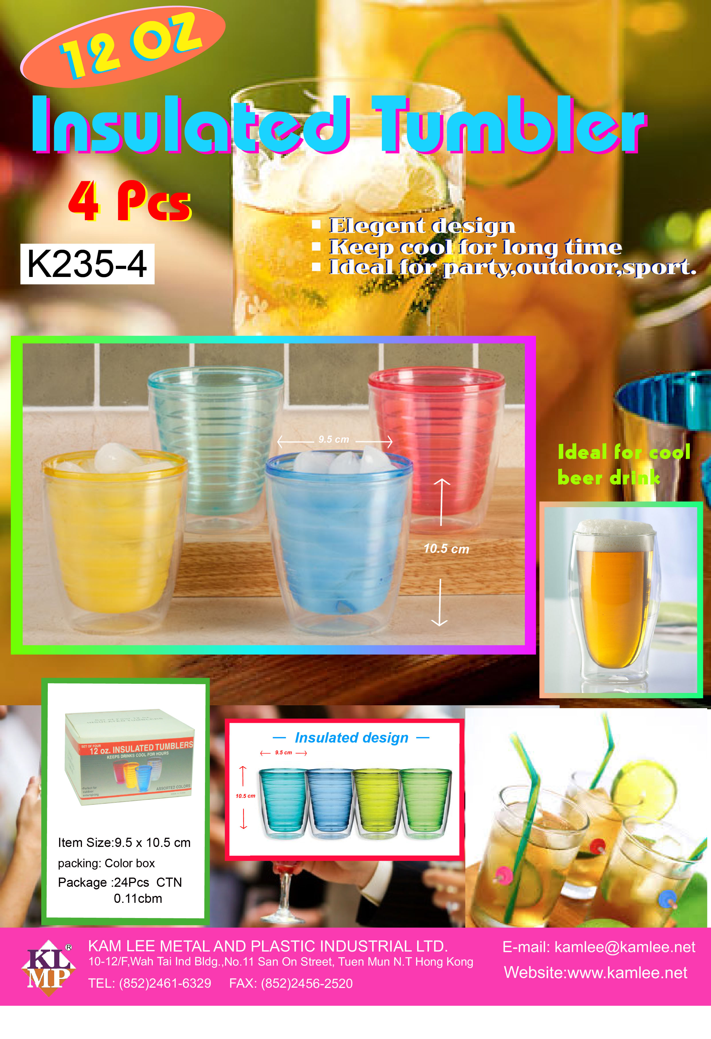 K235/4 S/4 PLASTIC INSULATED TUMBLER (12 OZ)