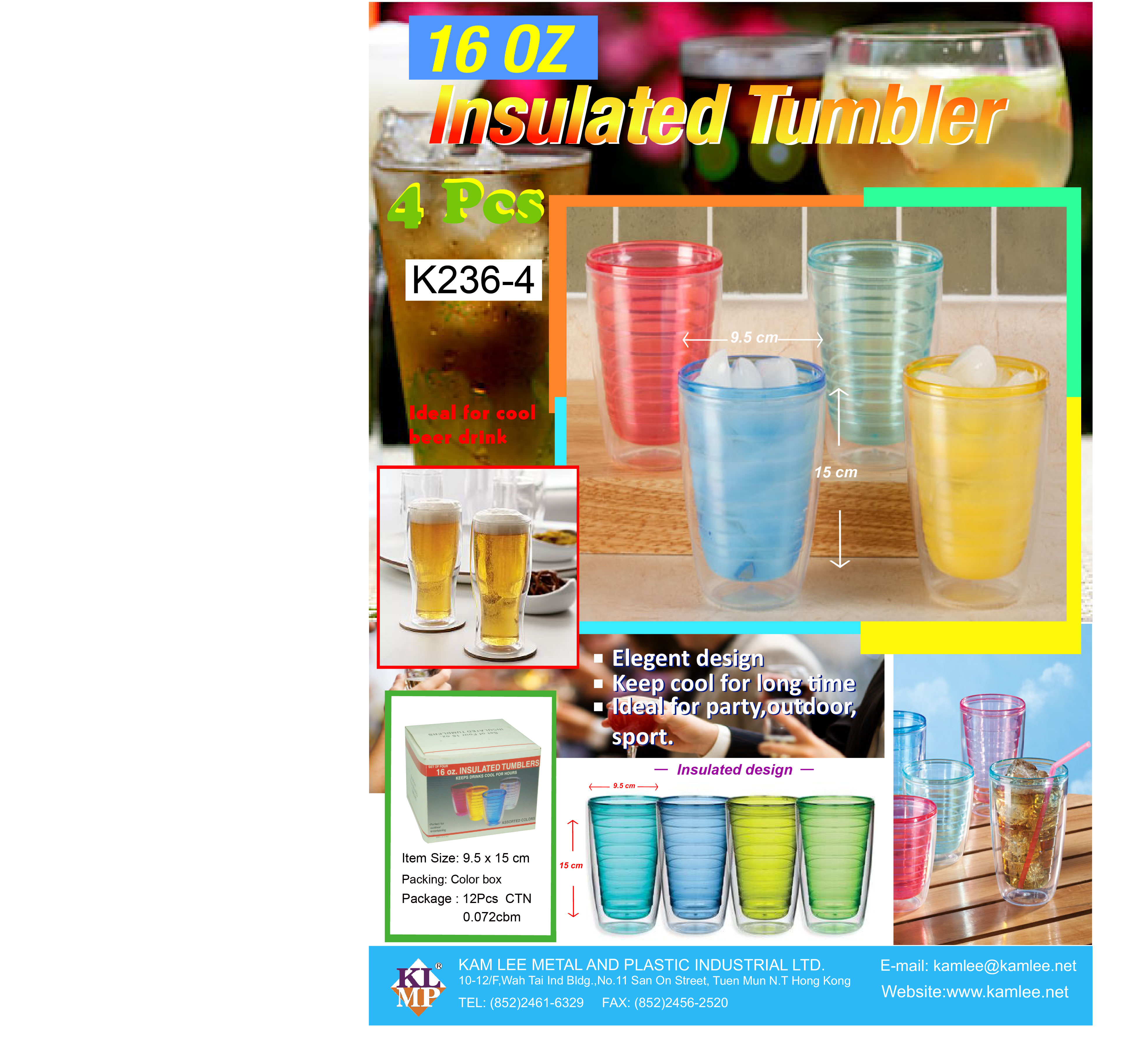 K236/4 S/4 PLASTIC INSULATED TUMBLER (16 OZ)
