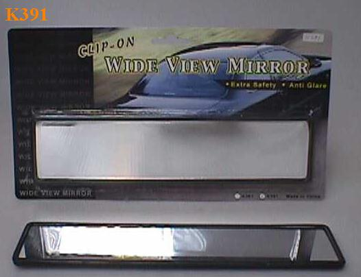 K391 CLIP ON WIDE VIEW MIRROR(10.5 INCH)
