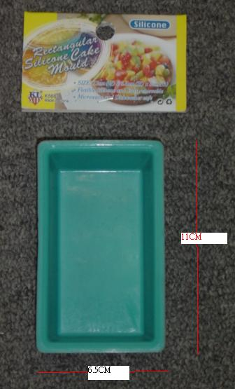 K5663 RECTANGULAR SILICONE CAKE MOULD
