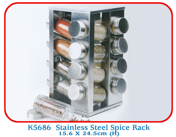 K5686 Stainless Steel Spice Rack 15.6 X 24.5cm (H)