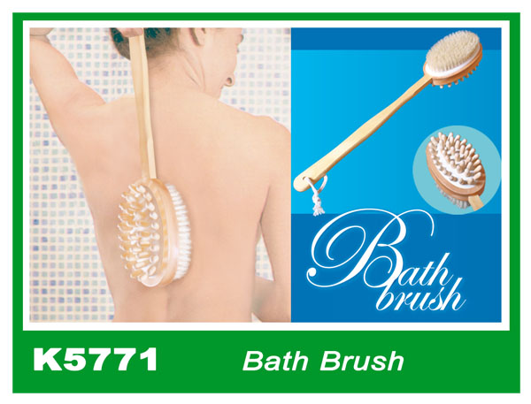 K5771 Bath Brush