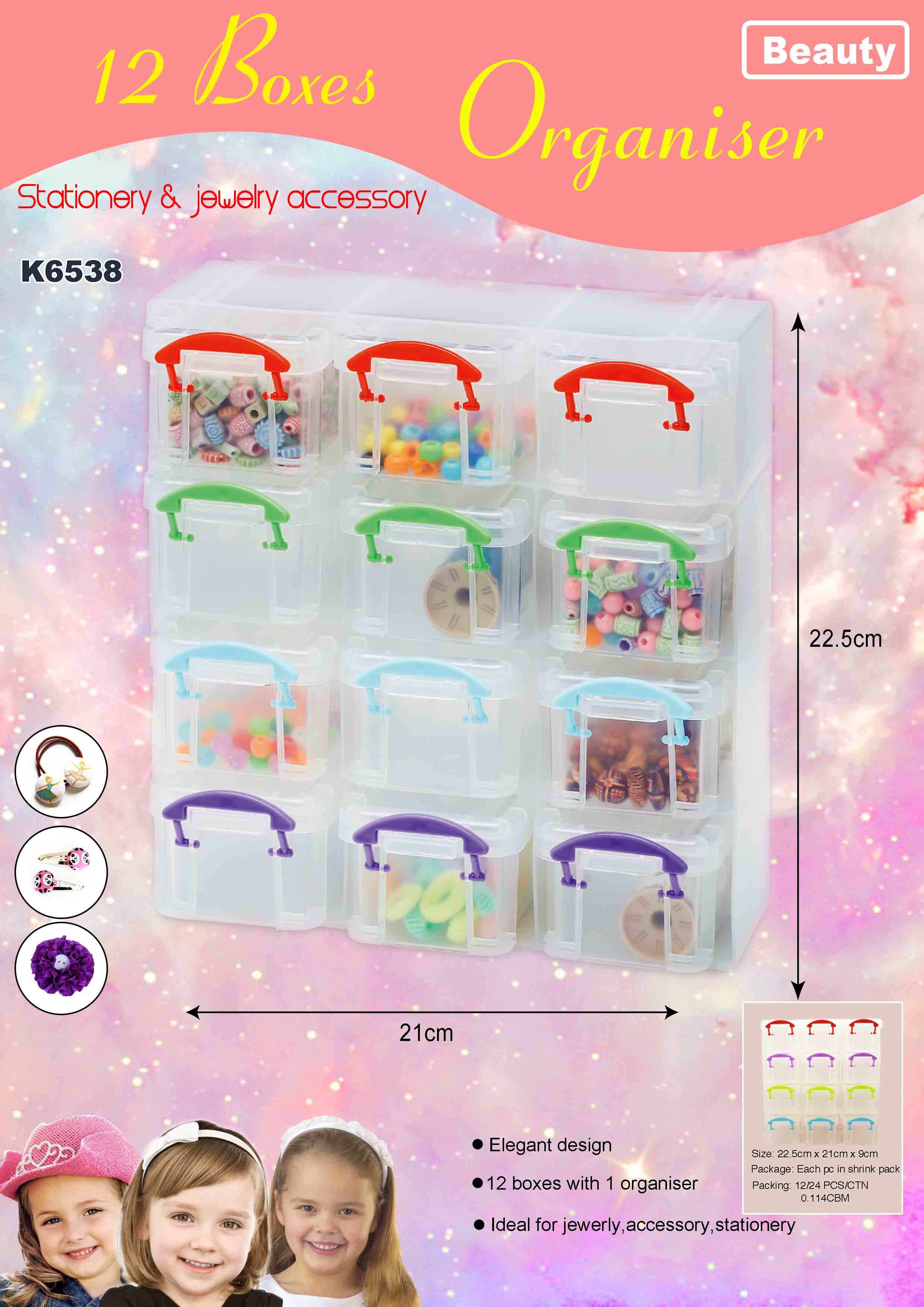 K6538A 12 Boxes Organiser (For Beauty)