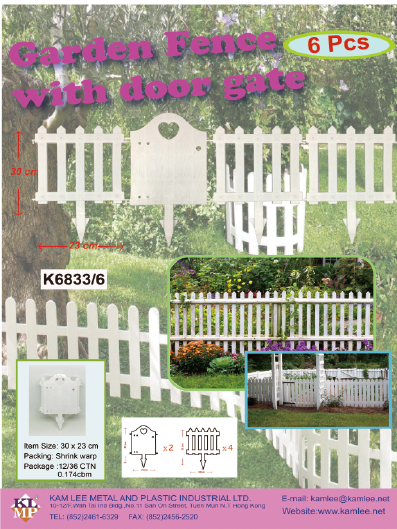K6833/6 S/6 GARDEN FENCE W/DOOR GATE