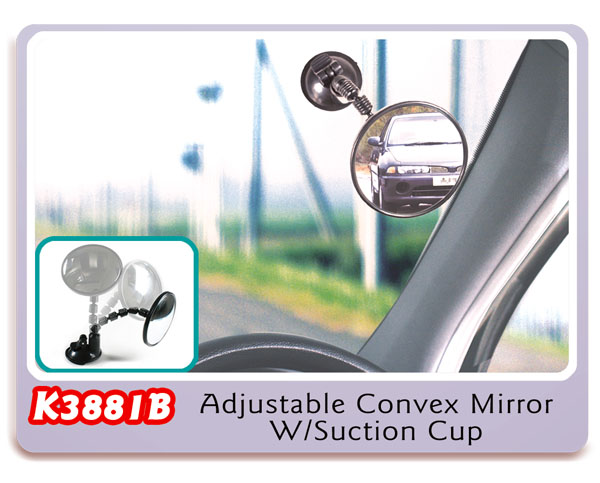 K3881B Adjustable Convex Mirror W/Suction Cup